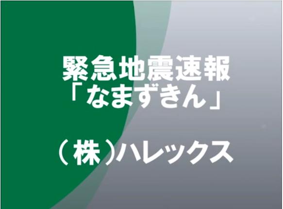 サービス紹介動画サムネ