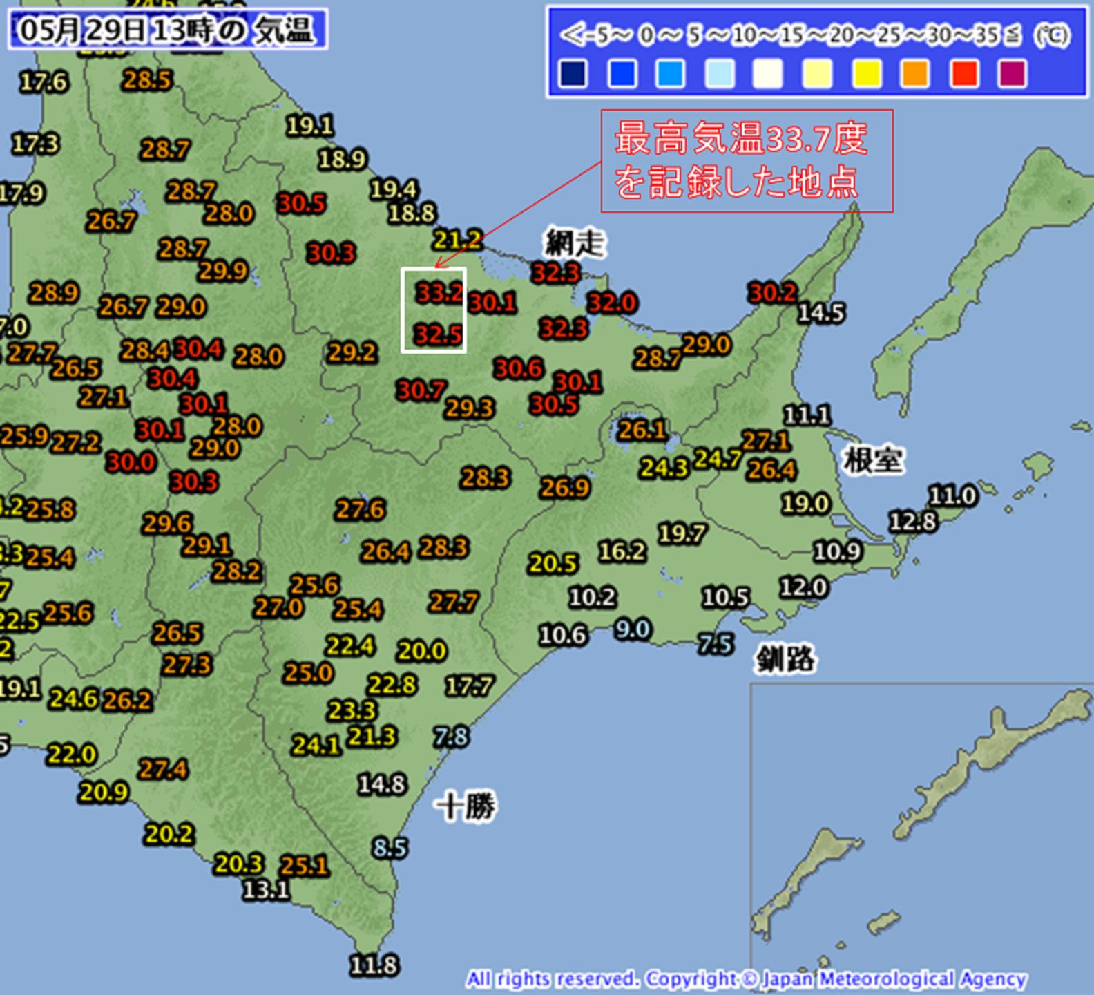2014052913気温分布