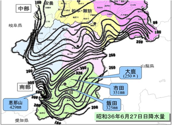 昭和36年梅雨前線豪雨 (36.6伊那谷大水害)_6