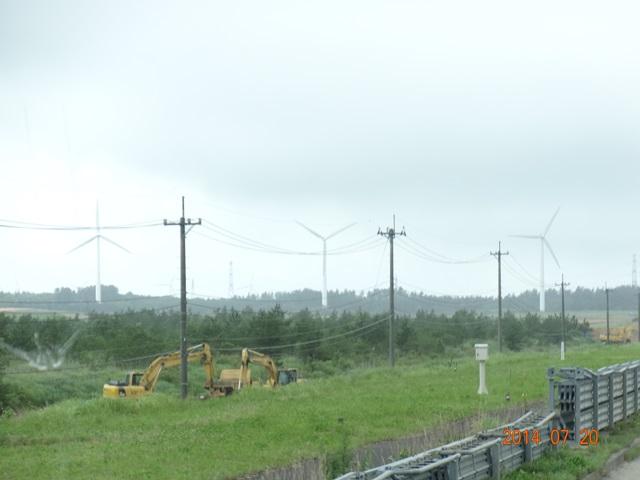 風力発電所1