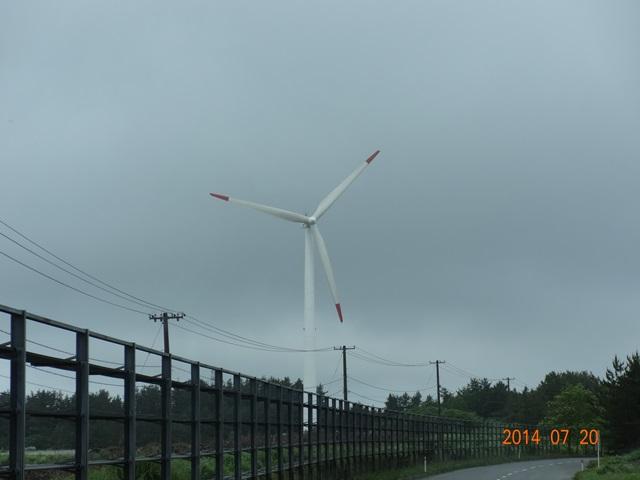 風力発電所2