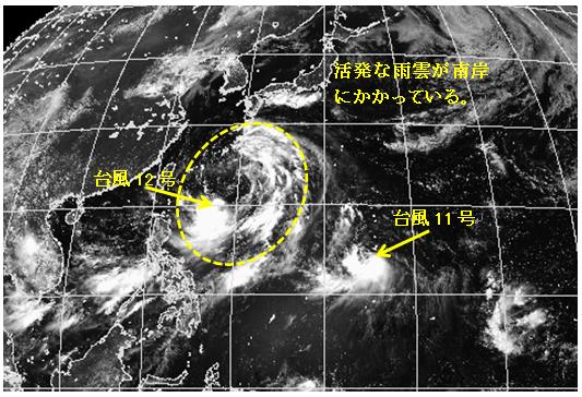 相次ぐ台風の発生_2