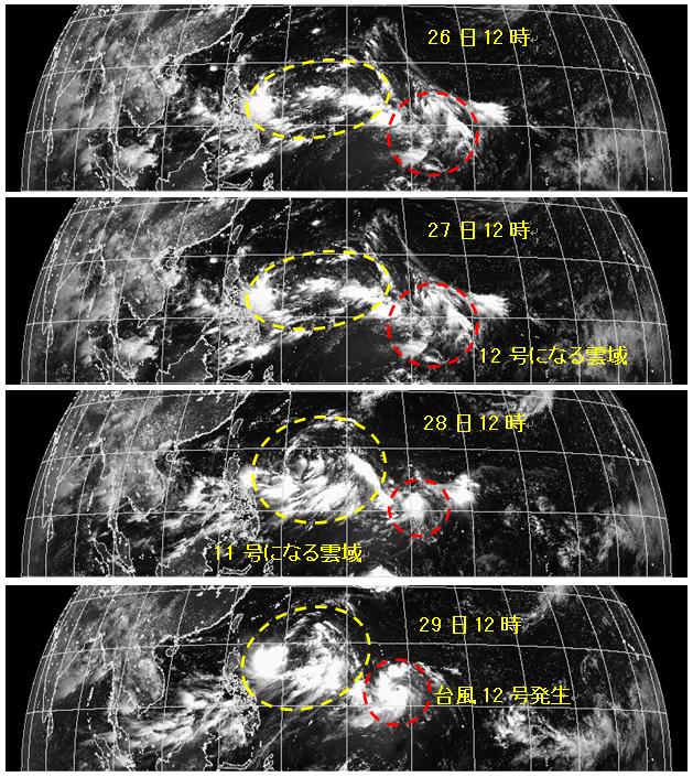 相次ぐ台風の発生_3