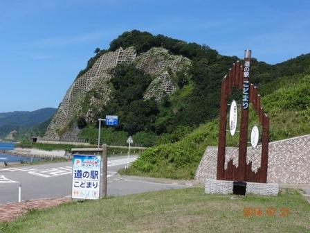 津軽半島4