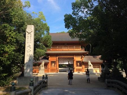 大山祇神社正面