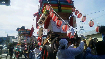大山祇神社祭り1