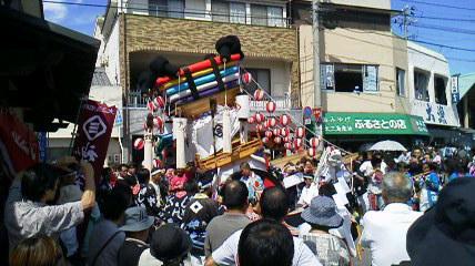 大山祇神社祭り2