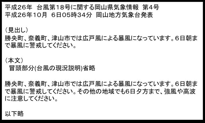 広戸風_3