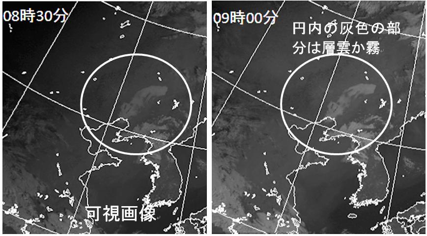 中国瀋陽付近に現れた黑い雲