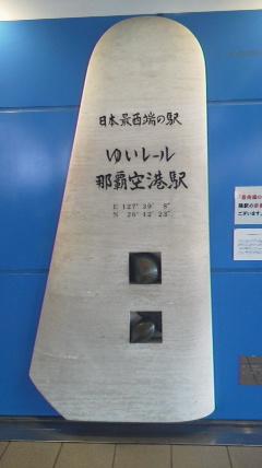 P1001695
