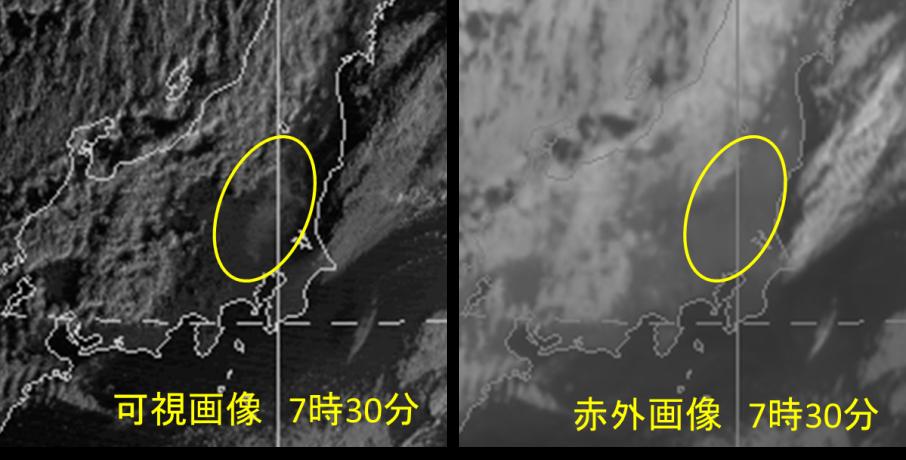 関東平野を覆った霧_3
