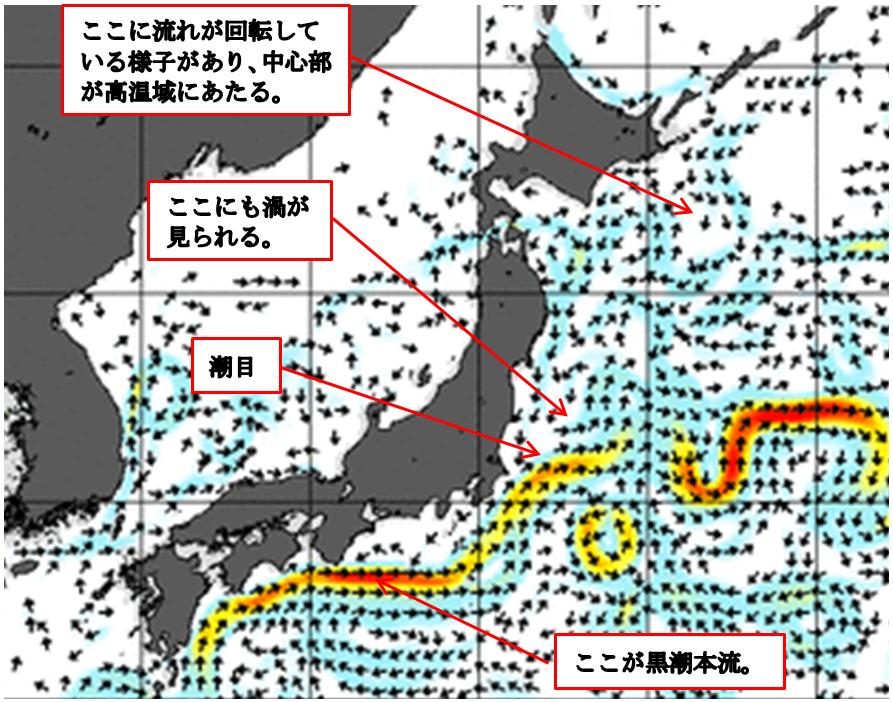 北日本の東海上に見える複雑な模様は_5