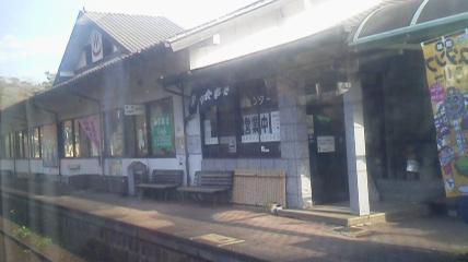 渡良瀬渓谷鉄道駅舎