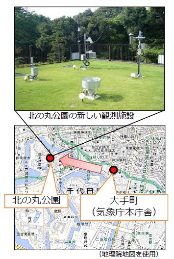 東京の最低気温が下がる