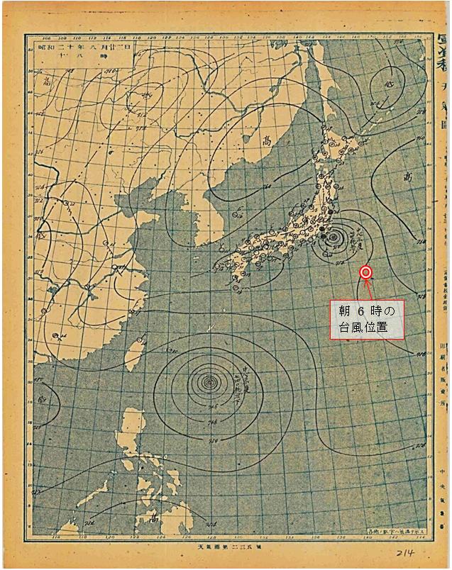 天気図がマル秘扱いとなった日_3