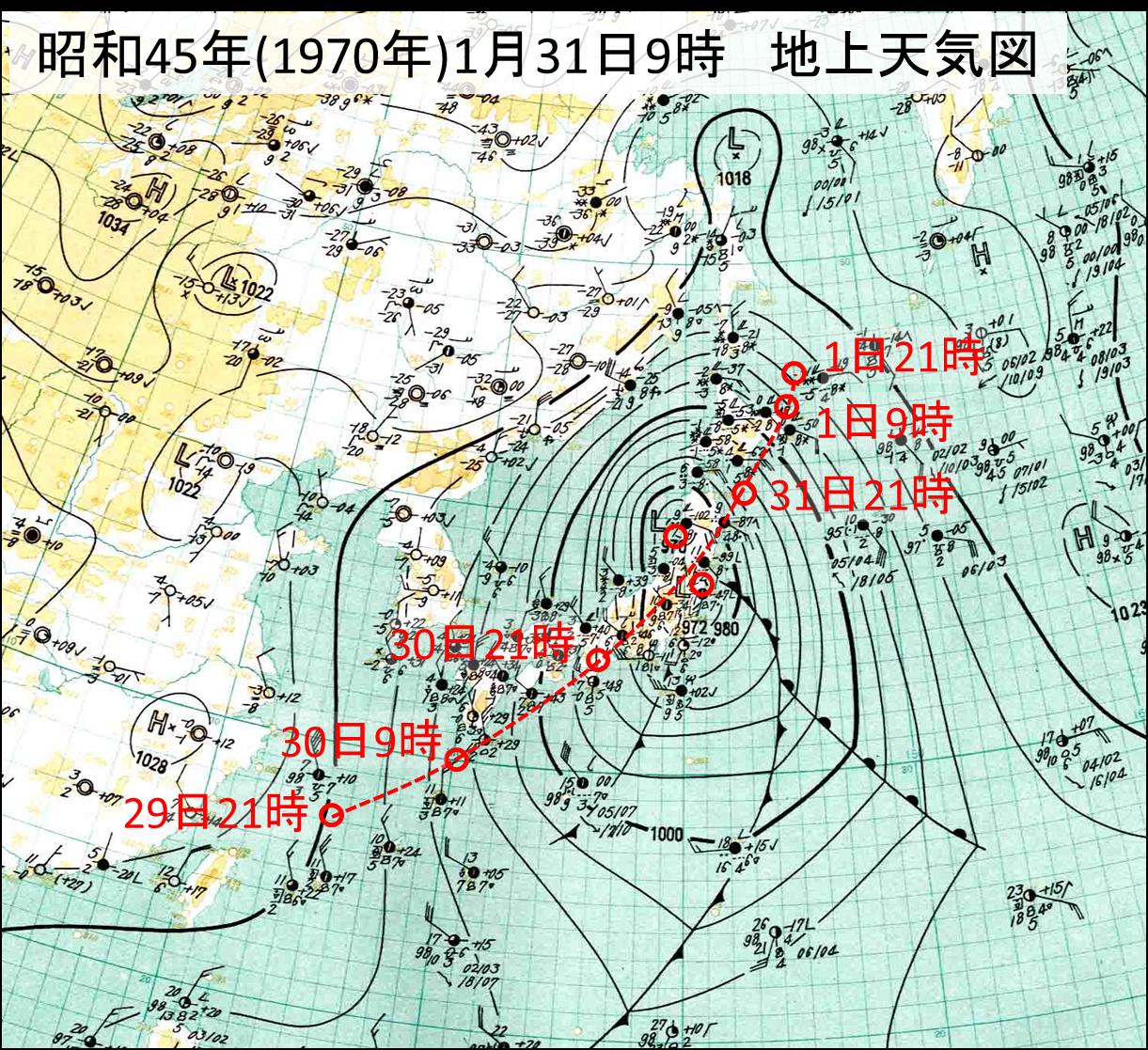 昭和45年1月低気圧
