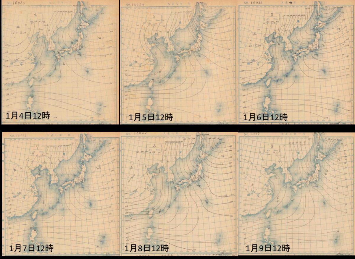 新潟県三俣の大雪崩_3