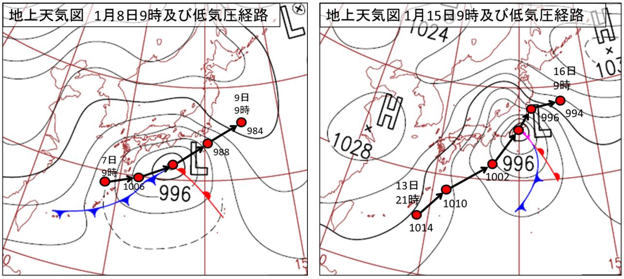 平成26年2月の関東甲信地方の大雪
