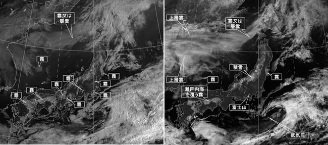 supper cyclon pam 瀬戸内海を覆う濃霧
