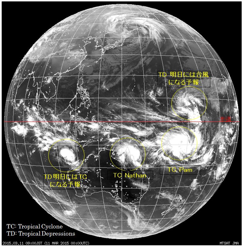 南北両半球に熱帯じょう乱発生