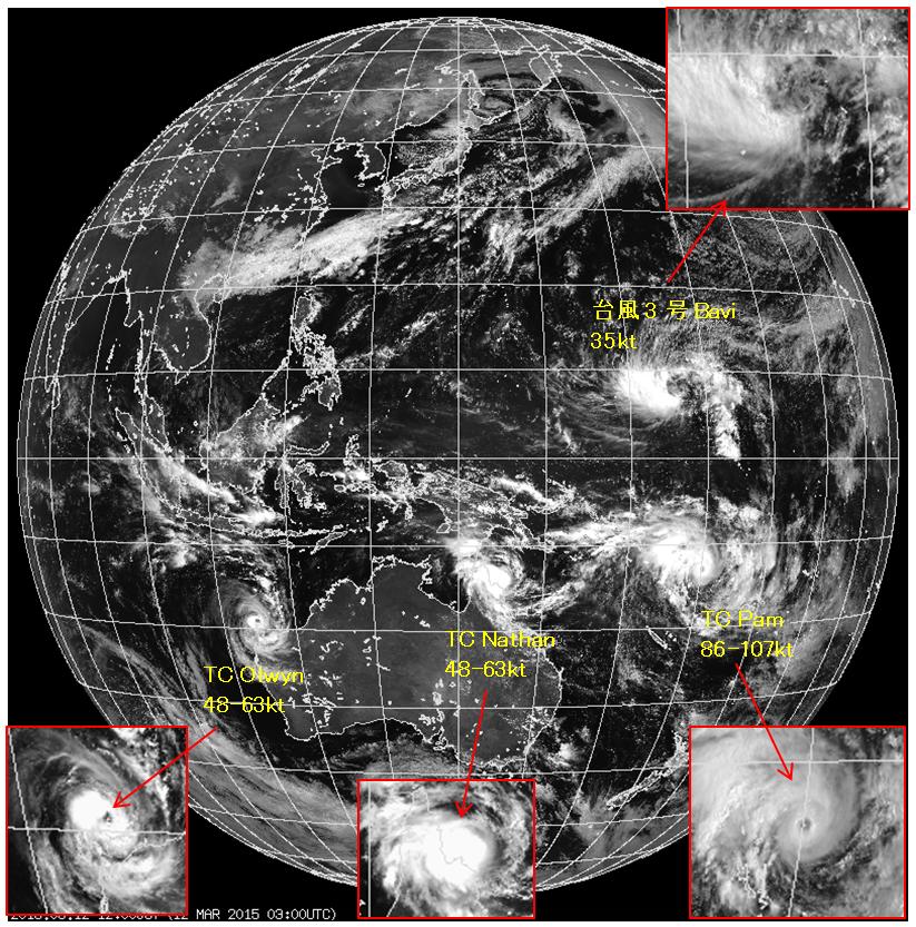 台風3号が発生