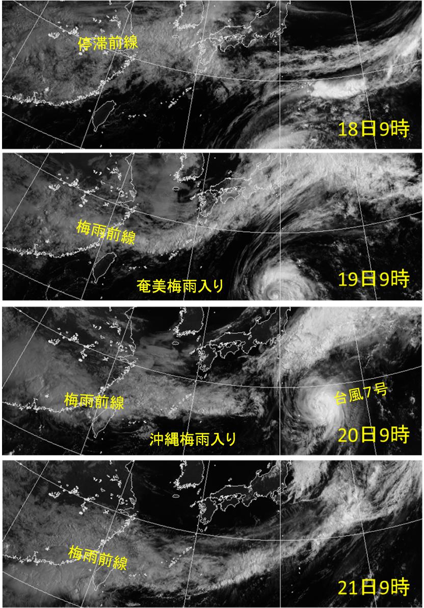 沖縄奄美地方での変則的な梅雨入り_1