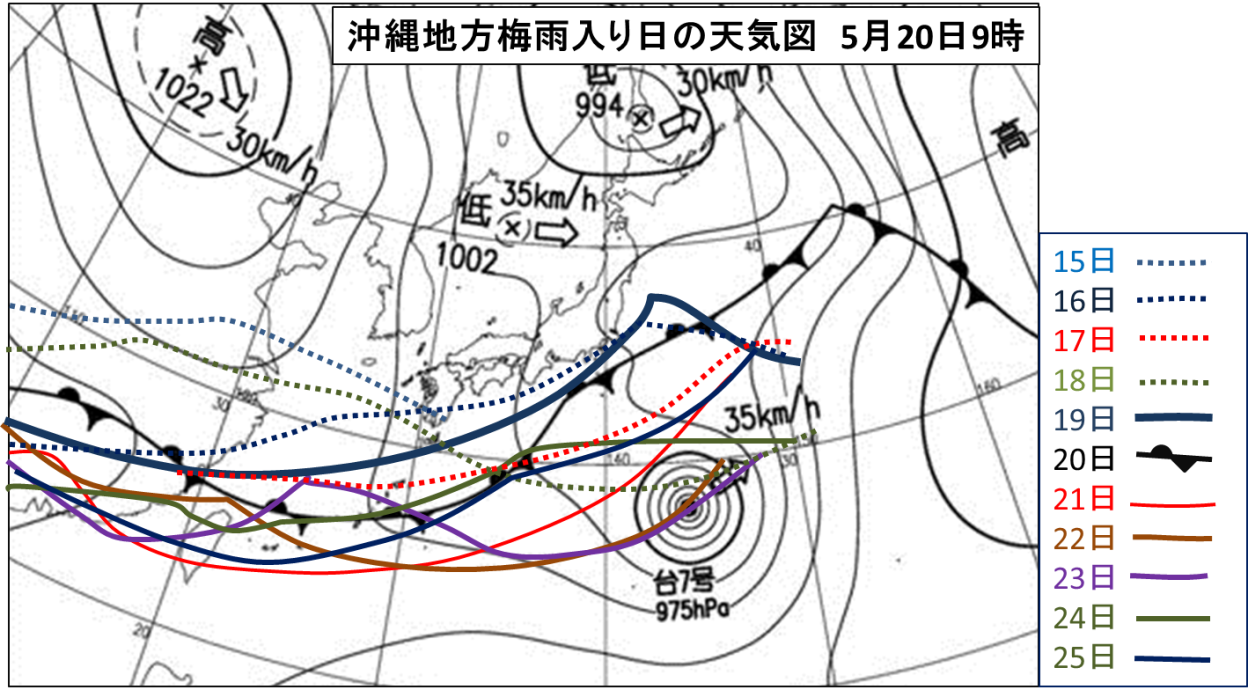 沖縄奄美地方での変則的な梅雨入り_4