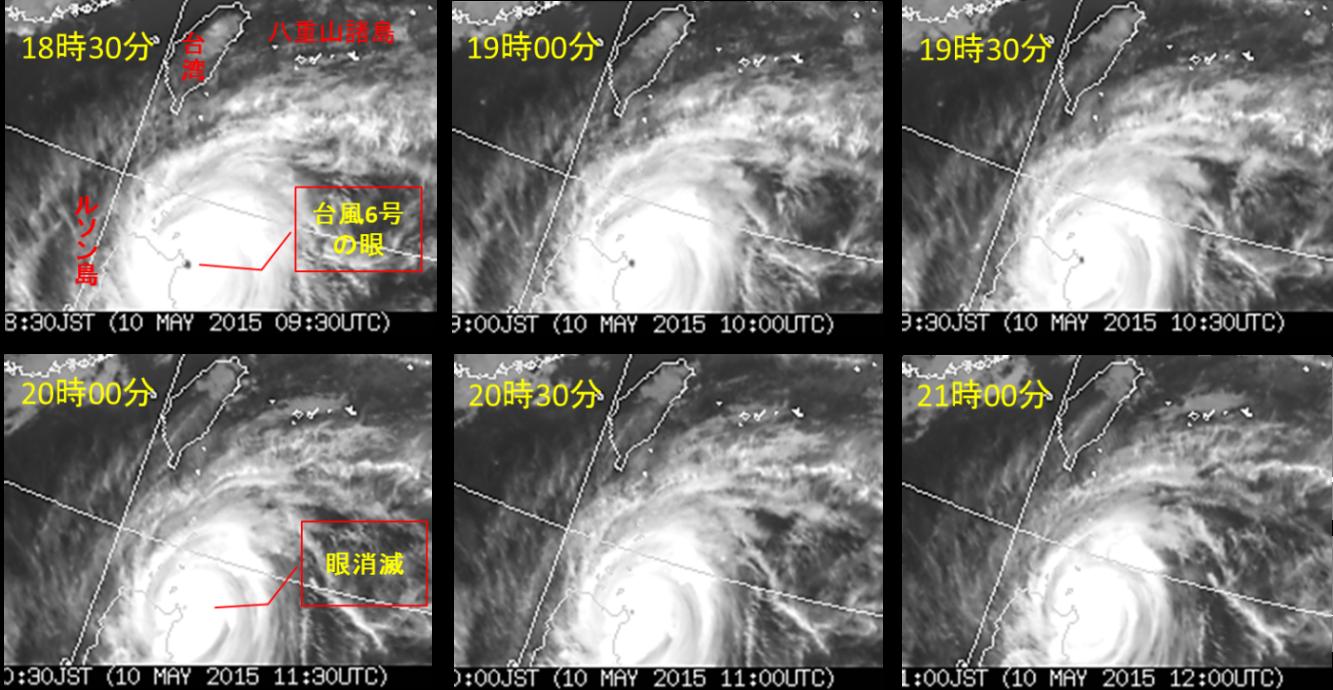 台風6号の記録から_2