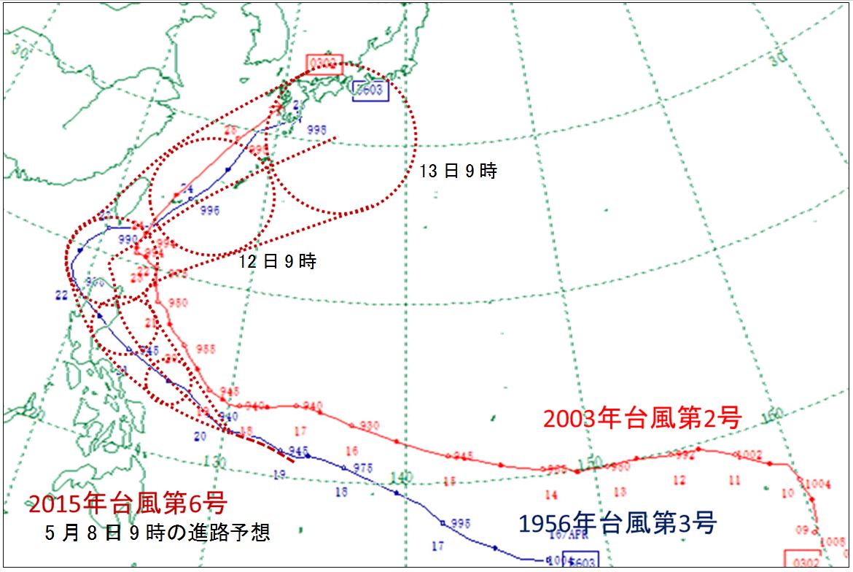 早くも台風接近ですか。_4