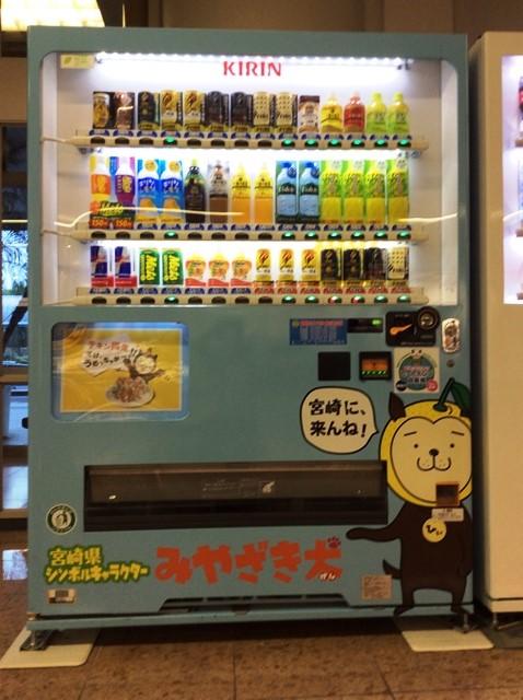 宮崎空港自販機