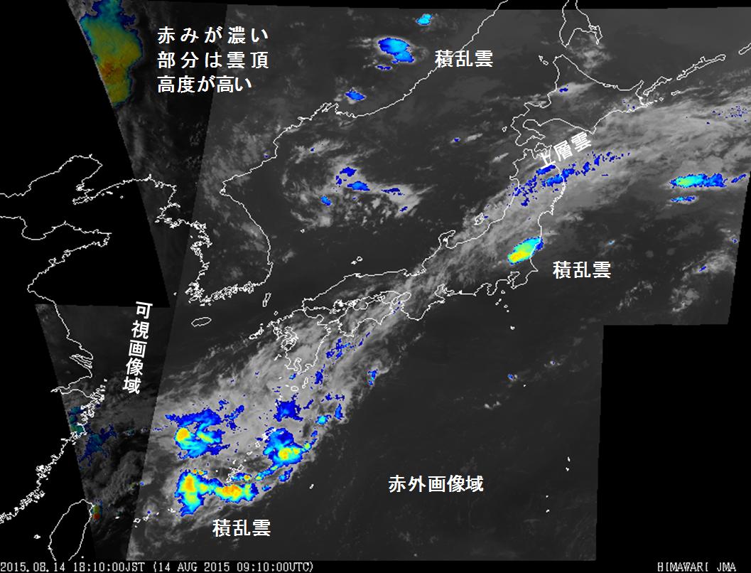 ひまわり8号高頻度観測画像