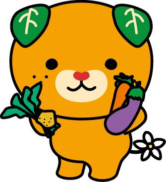 26.10.23 みきゃん2-17野菜~1