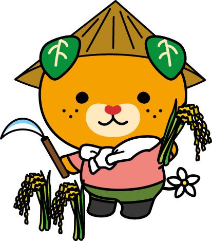 26.10.23 みきゃん1-33稲刈り~1