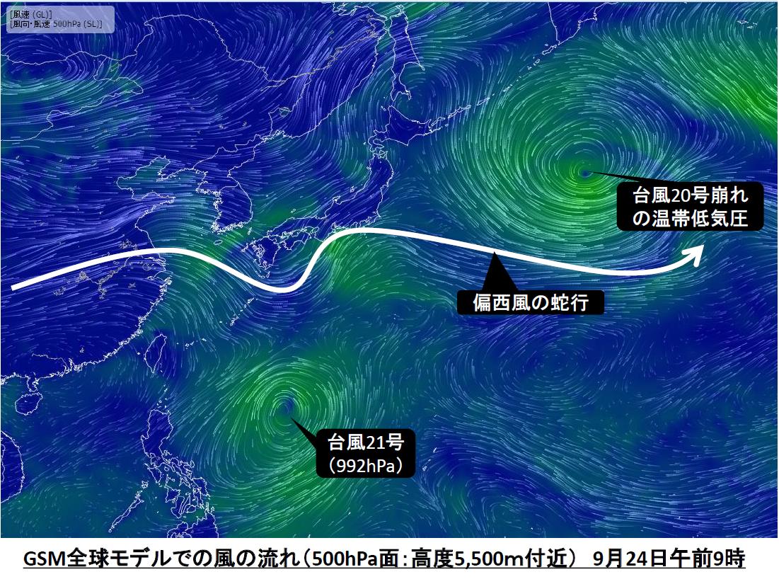 四国豪雨5