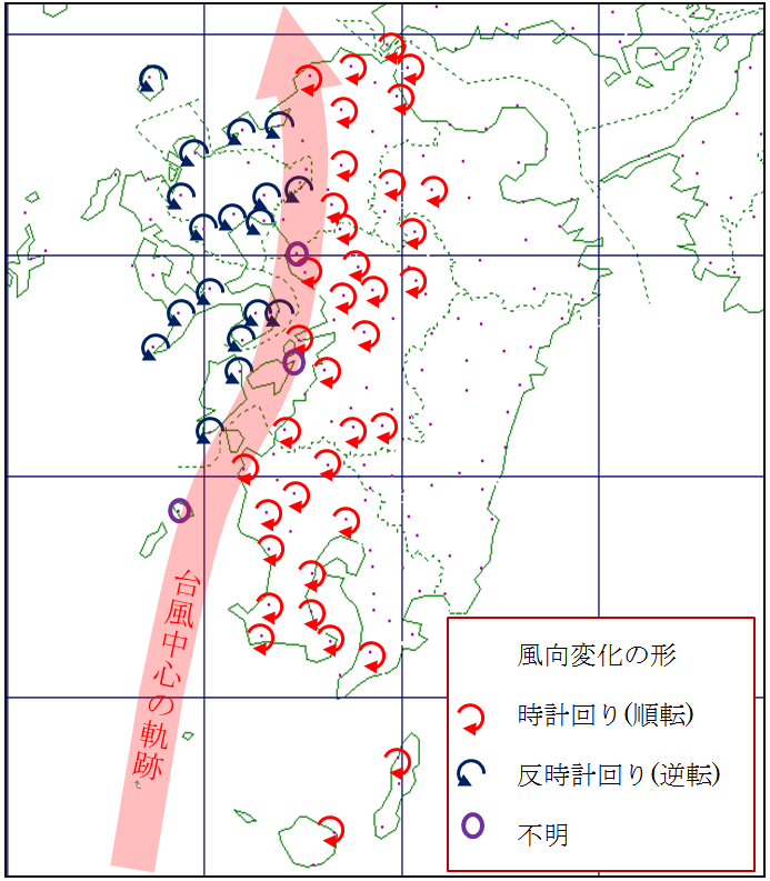 台風第15号が九州上陸時の観測記録_2