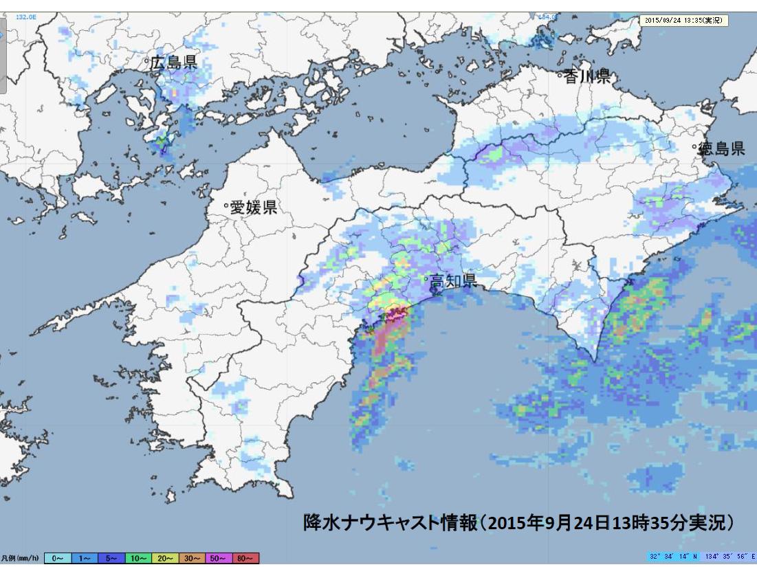 四国豪雨6