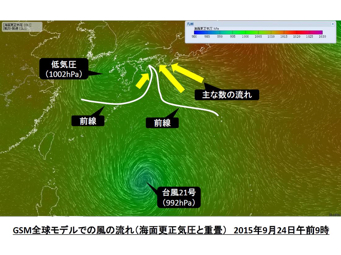 四国豪雨2