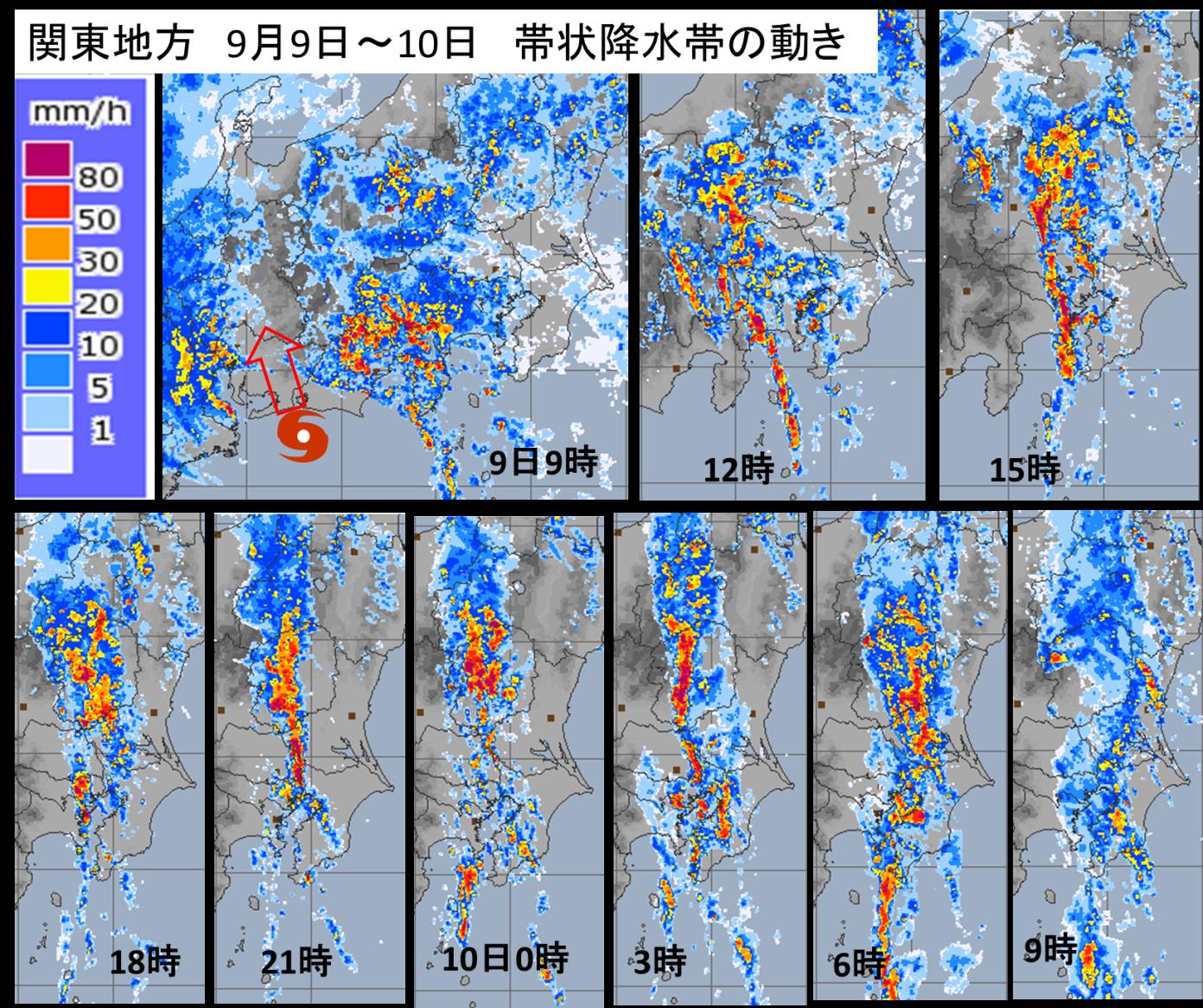 栃木県の記録的な大雨と茨城県の水害_1