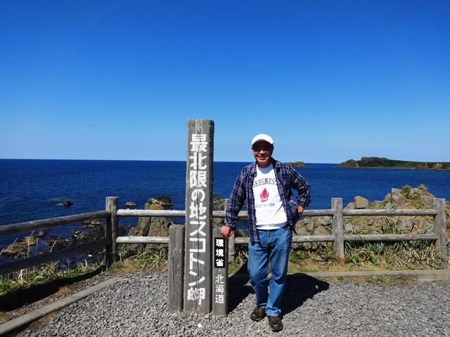 スコトン岬1