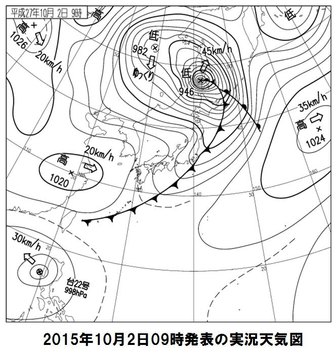 2015年10月2日9時発表の天気図