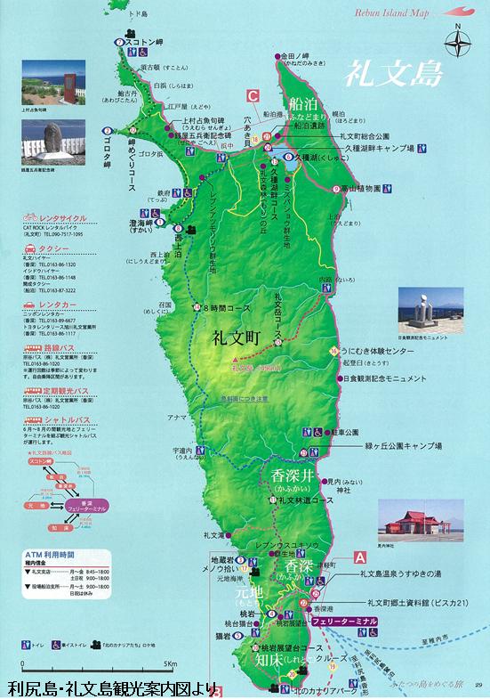 礼文島の地図