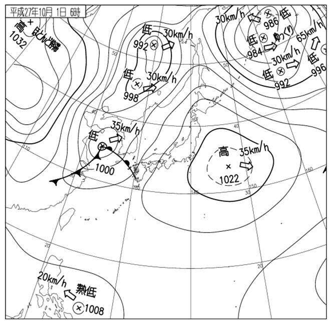 天気図(2015.10.1)