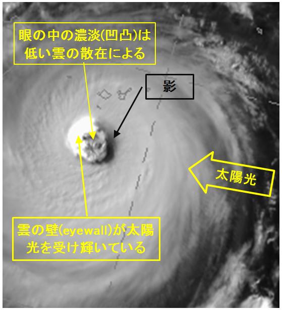 台風第21号の眼の形状_1