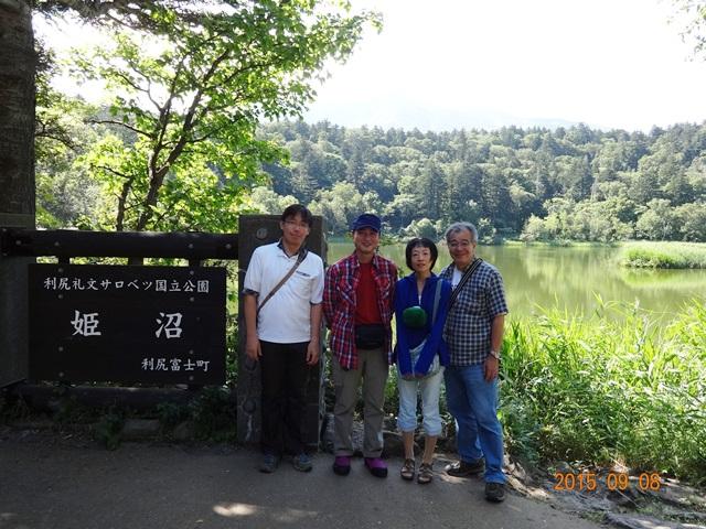 姫沼(9月8日)2