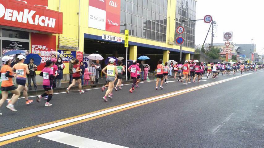 さいたま国際マラソン3