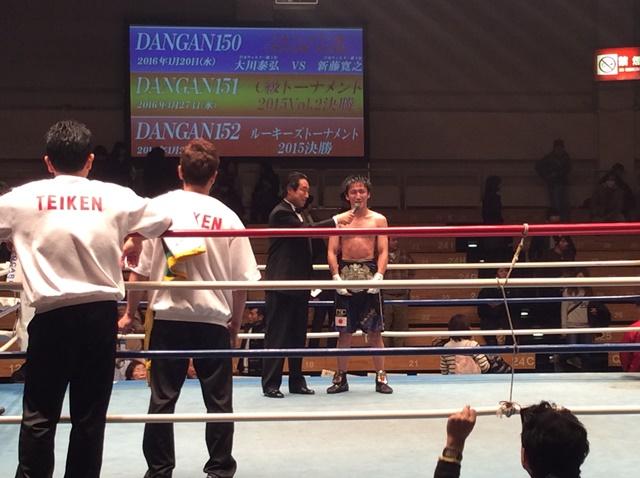 日本タイトルマッチ5