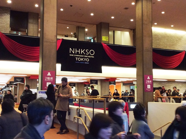 N響コンサート2