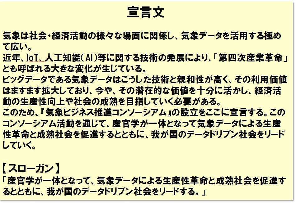 20170314-2