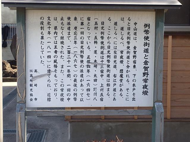 20170417-9