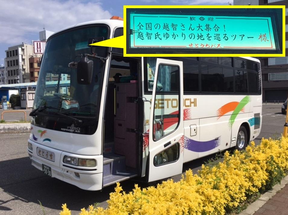 20170609001